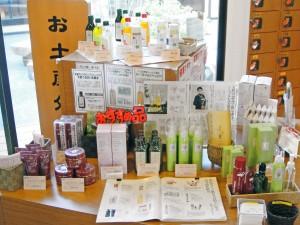 日本オリーブ商品